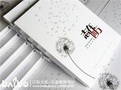 毕业纪念册内容设计