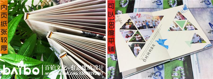 制作纪念册常用什么纸张-纪念册与相册的不同
