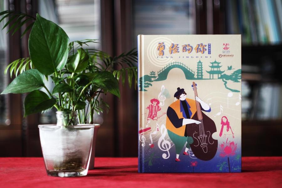 高中毕业相册制作 完成高中青春记忆的记载 纪念册高中毕业回忆