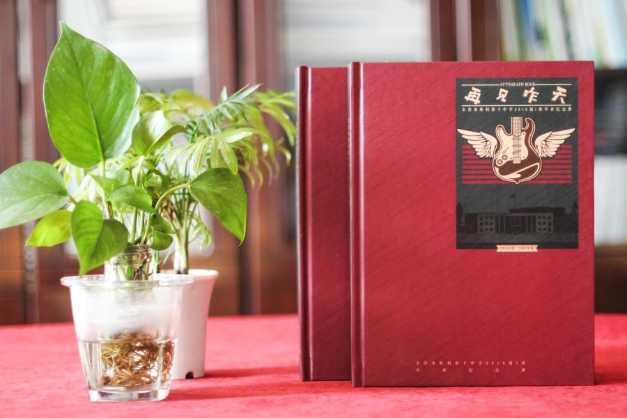 毕业纪念册设计价格-做一本毕业相册多少钱