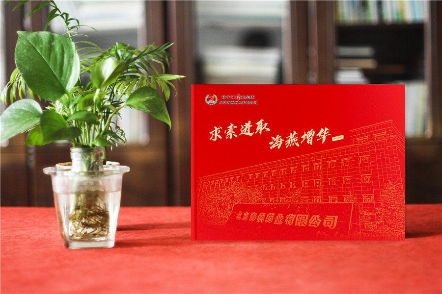 企业周年庆贺词、企业周年祝福语整理20条