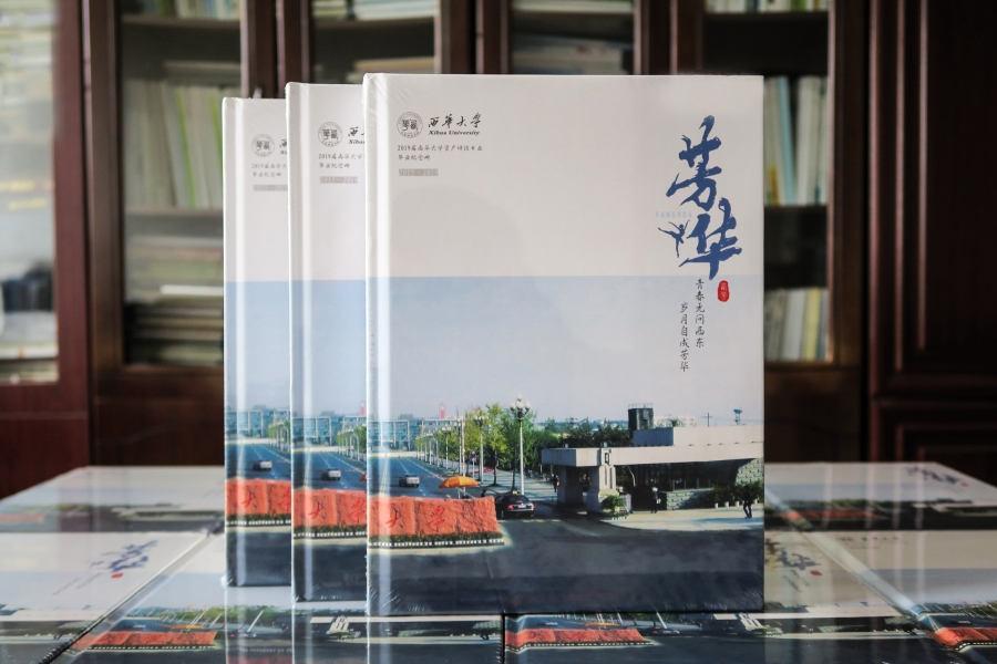 大学毕业纪念册是同学的青春纪念册 纪念悠悠大学岁月