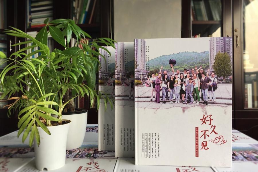 同学聚会纪念册怎么做 制作同学相册、聚会纪念册的方法
