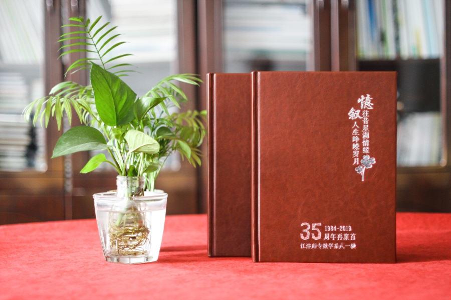 同学会纪念品定制 制作一本关于同学记忆的同学聚会纪念册!