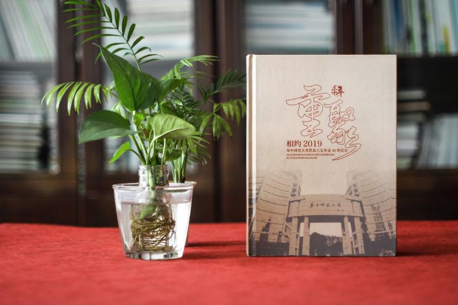 同学聚会纪念册留言整理-经典语录