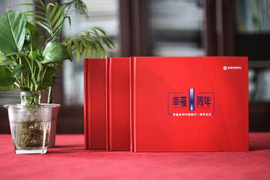 企业纪念册文字 企业纪念册制作文案素材整理