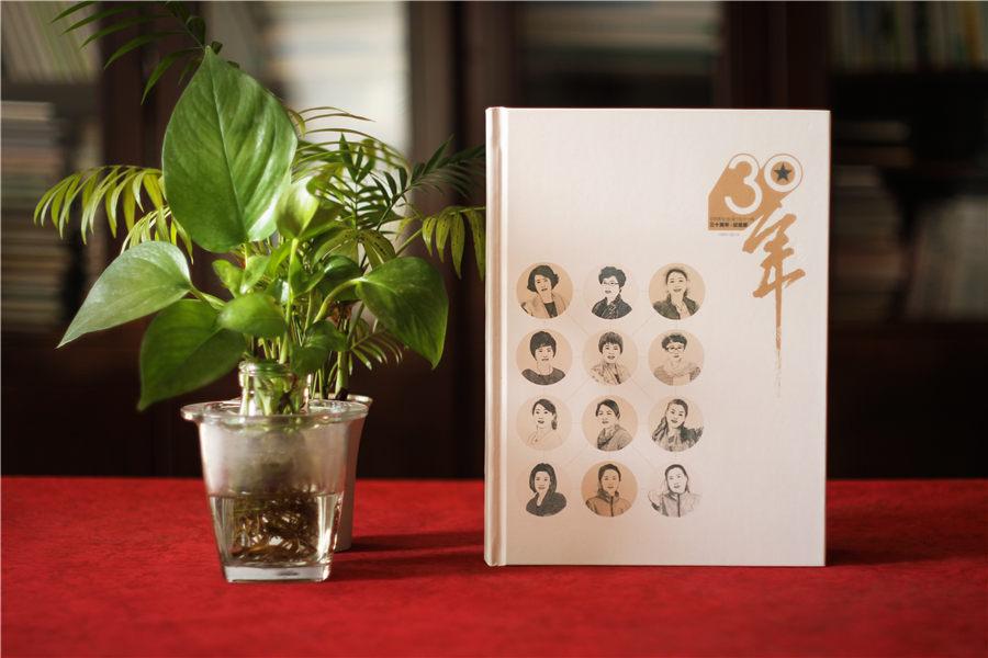 同学聚会纪念册制作的方法-哪里可以做同学留念相册