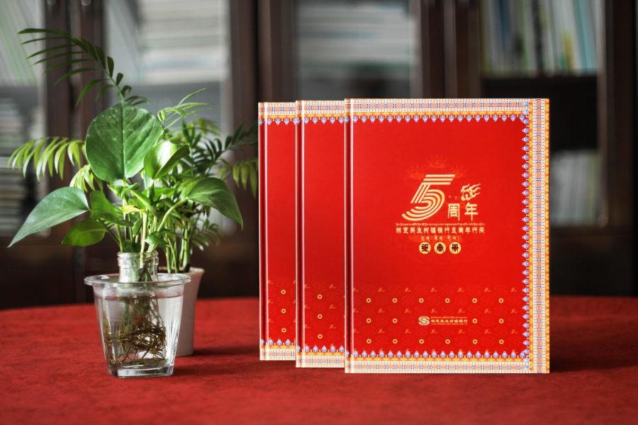 一本企业周年纪念册的意义与作用