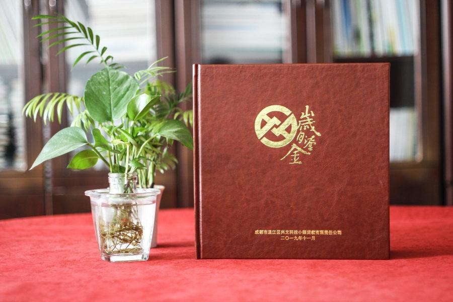 企业纪念册制作 企业纪念册板块、内容有哪些