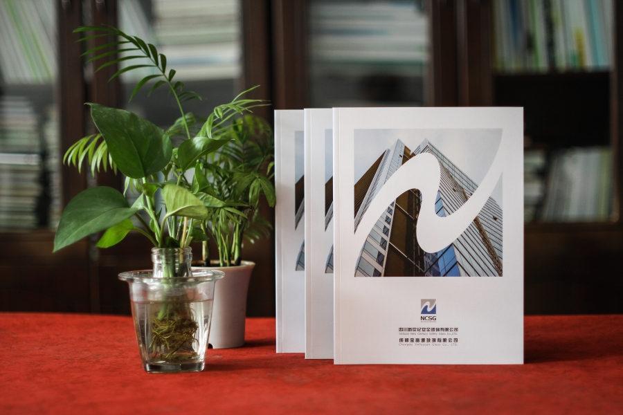 画册设计-宣传册制作【3个必知的技巧】