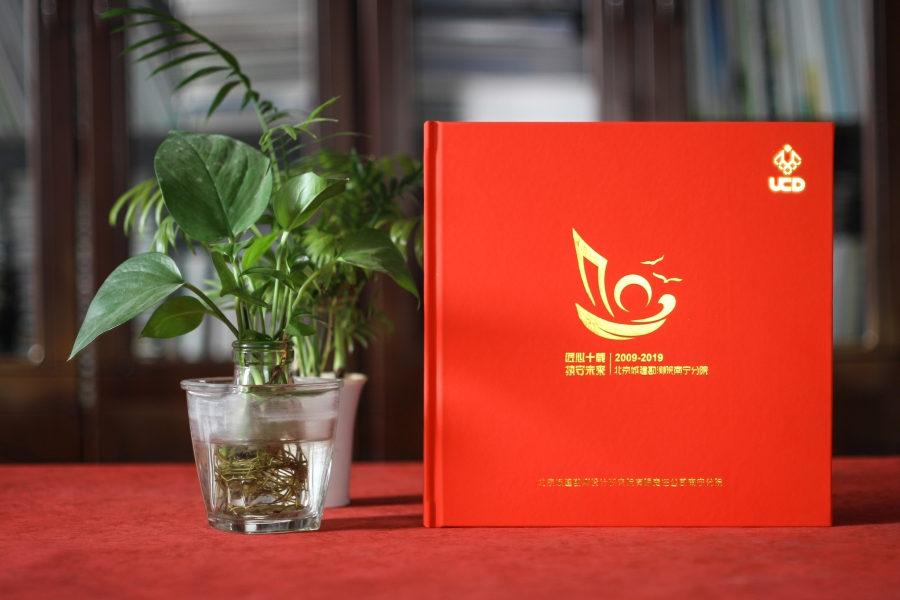 纪念册企业画册印刷【知识分享】